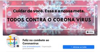 Atenção: NOVA PÁGINA DE FACEBOOK PARA ACOMPANHAMENTO DA SITUAÇÃO DO COVID-19